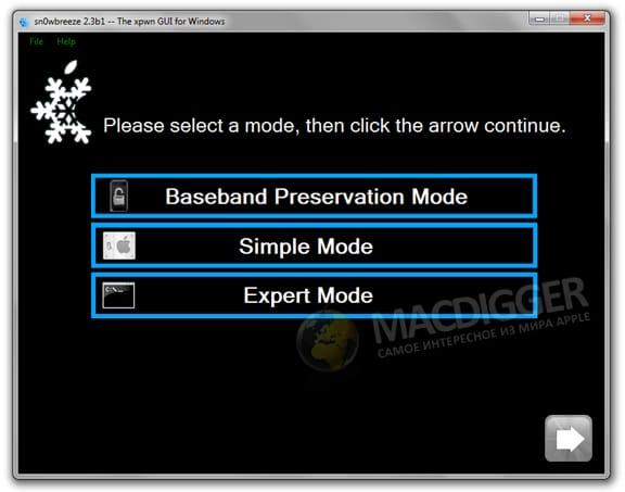 iOS 5.0.1 jailbreak