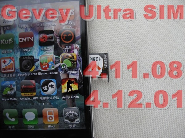 4.11.08 and 4.12.01 baseband unlock