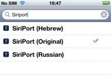 install SiriPort cydia