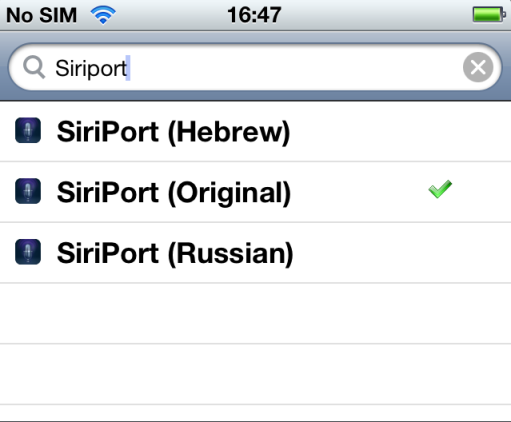 install siri on iphone 4 ios 5.1.1