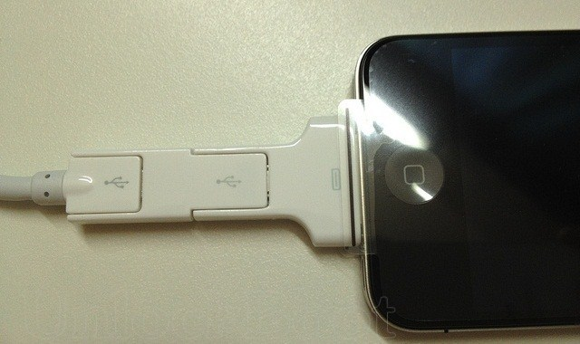 New iPhone 5 with 19 inch port