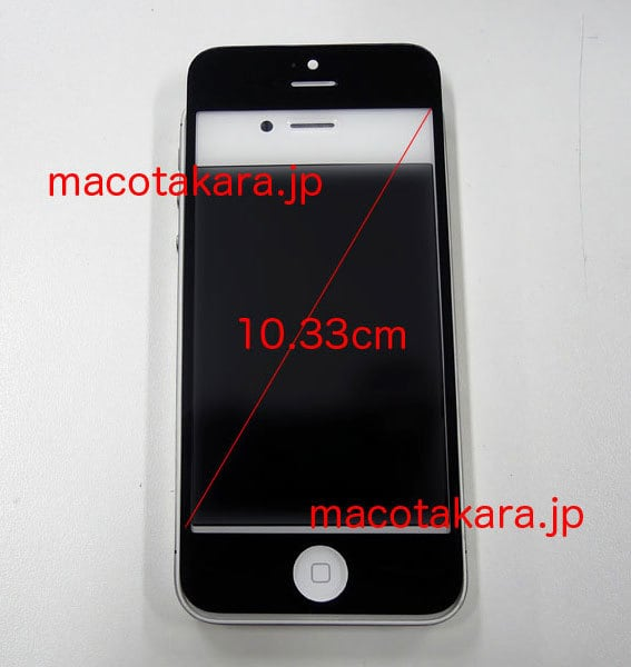iPhone 5 front panel comared to the iphone 4s