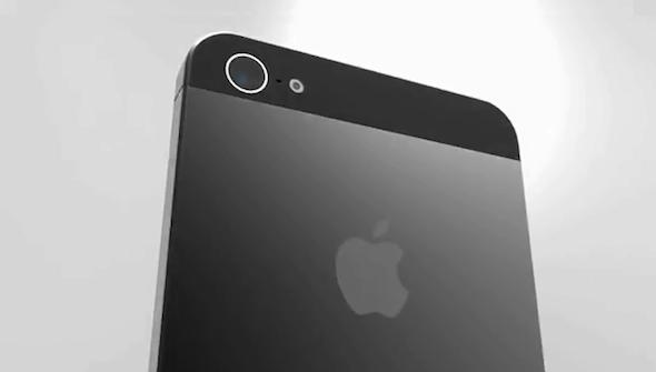 Metal iPhone 5 rumor