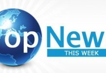 top unlock news