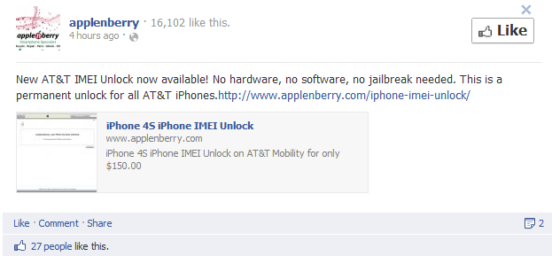Unlock iPhone via IMEI