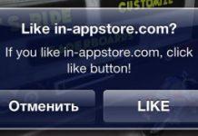 like app store