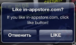 like app store hack DNS