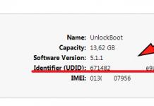 udid unlockboot