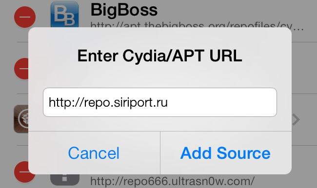 Siri iOS 7 Repo