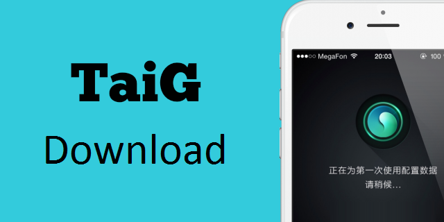 Download Taig Jailbreak