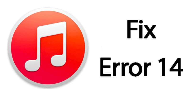 itunes error 14