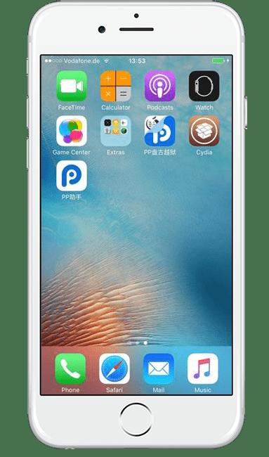Cydia iOS 9.3.3
