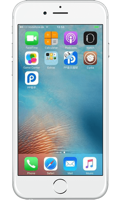 Download Cydia for iOS 9.3.3