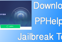 download pphelper tool