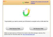 exit recovery reiboot