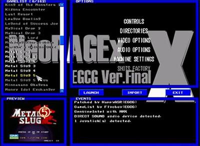 neoragex mac