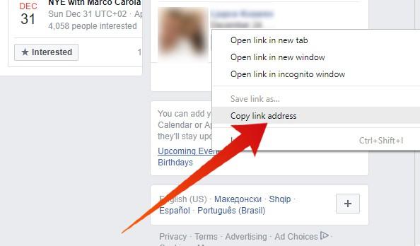 add facebook calendar to iphone