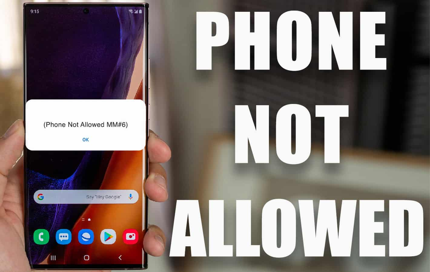 phone not allowed
